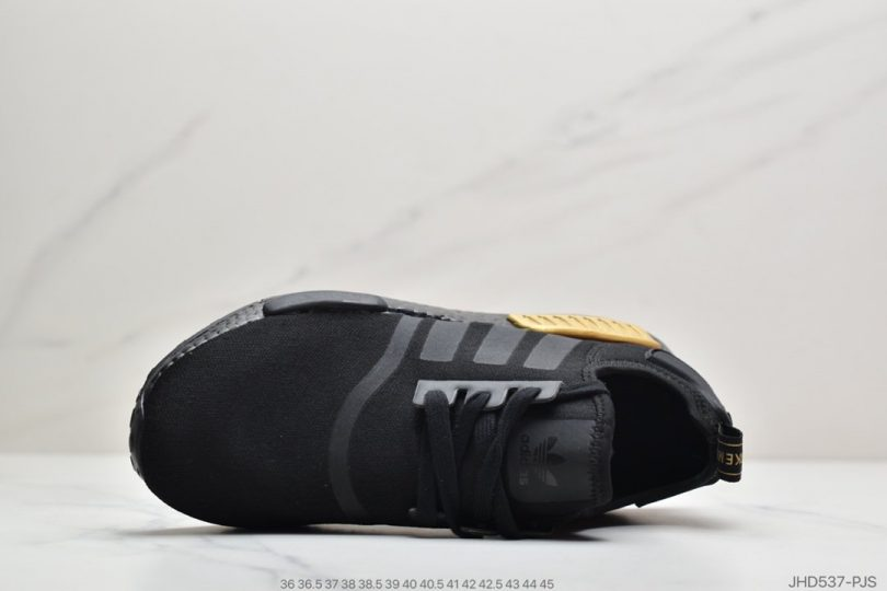 NMD R1, Boost, Adidas