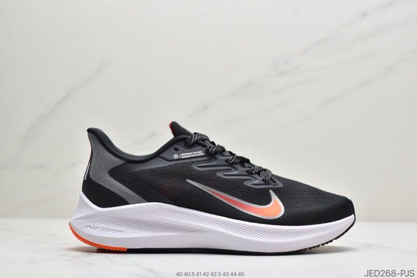 运动鞋, 跑步鞋, Zoom, WINFLO 7, Cushlon