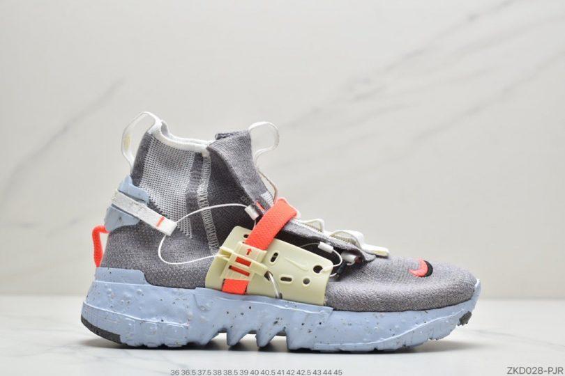 运动鞋, Space Hippie