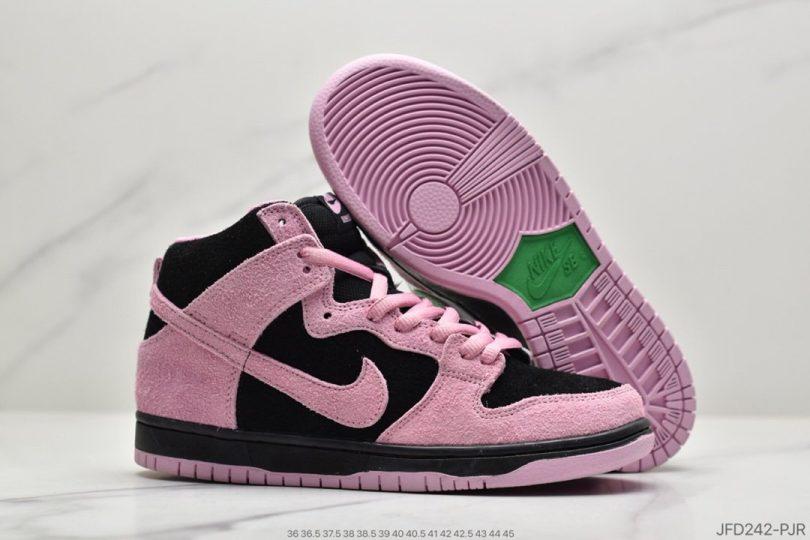 鸳鸯, 板鞋, Nike SB Dunk, Nike SB, Dunk High, Dunk