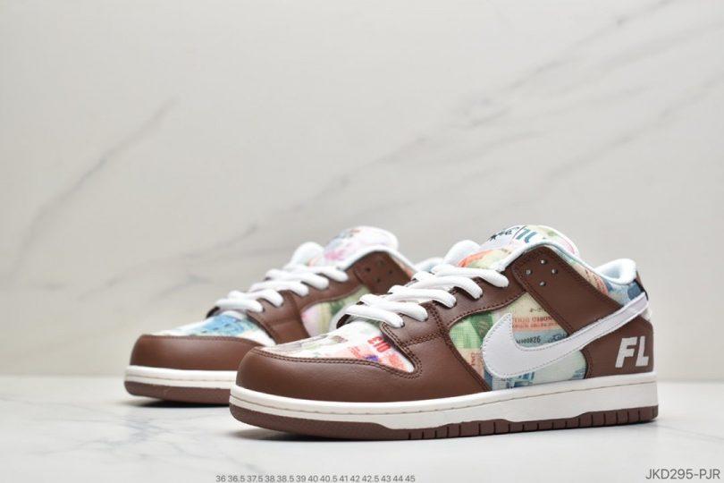 运动鞋, 板鞋, 巴洛克, Nike Dunk, Dunk