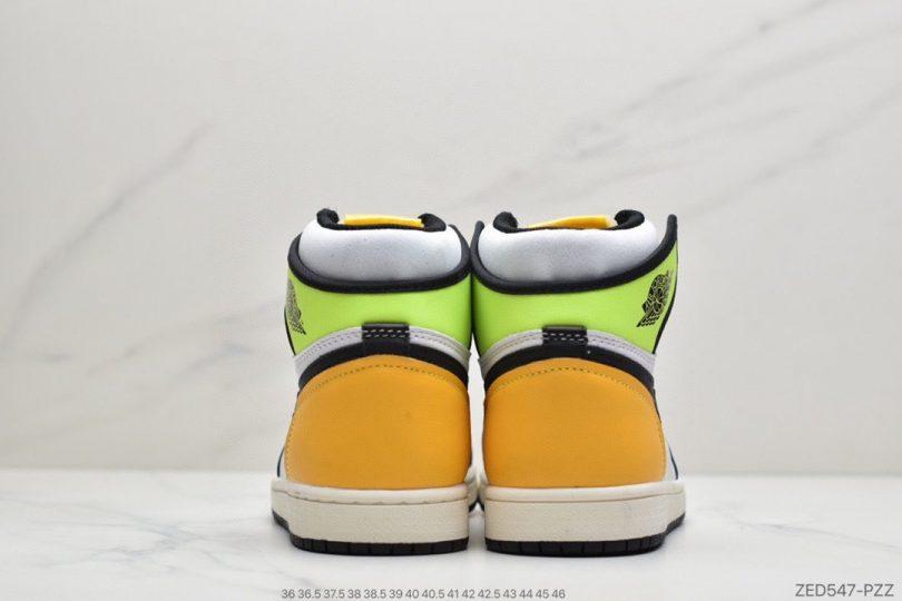 Volt Gold, Jordan, Air Jordan 1, Air Jordan