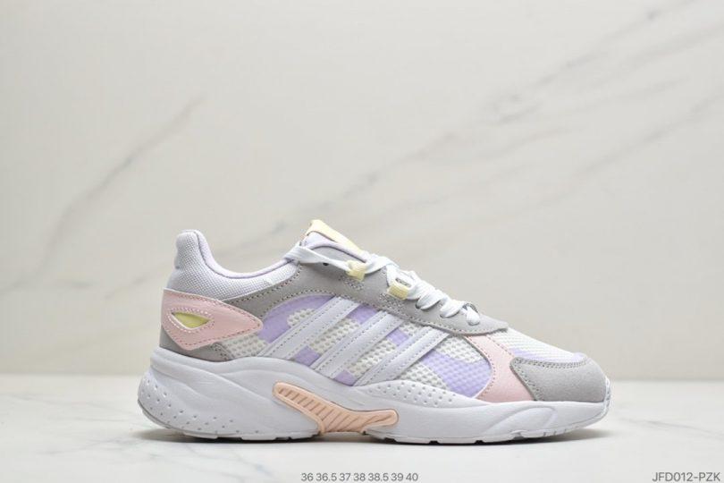 跑鞋, 疯狂混沌影子, CrazyChaos Shadow, Adidas Neo, Adidas