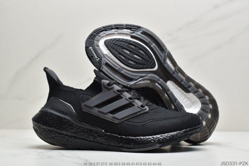跑步鞋, 爆米花, Ultra Boost UB21, Ultra Boost, Boost
