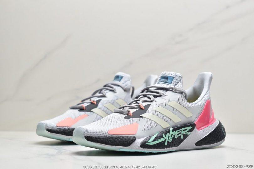 跑鞋, 爆米花, X9000L4, Boost, Adidas
