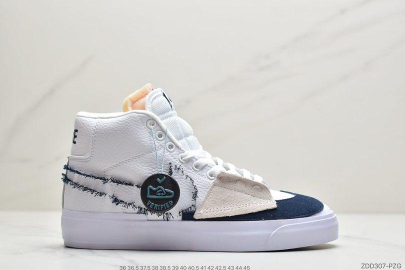 高帮, 板鞋, 开拓者, Swoosh, SB Blazer Mid Edge, Nike SB Blazer Mid, Blazer Mid