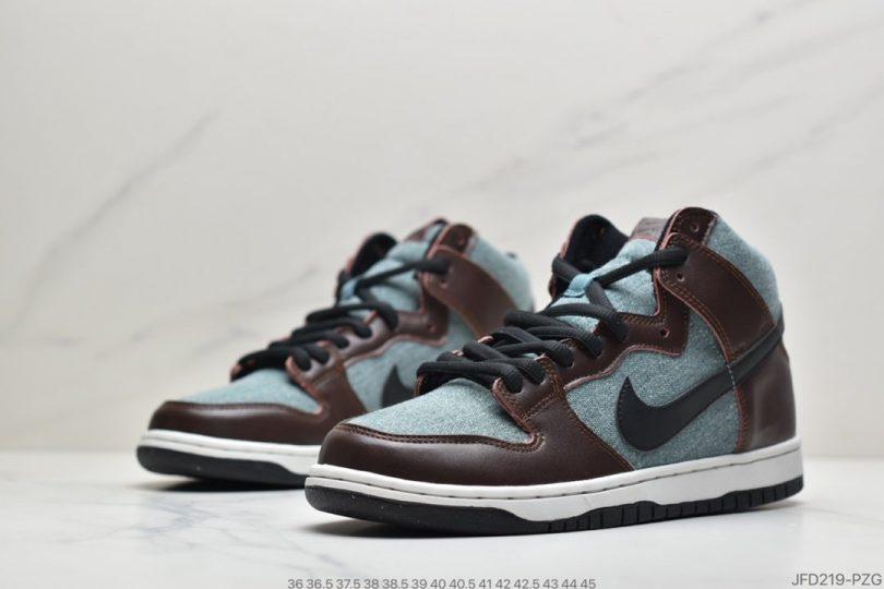板鞋, 扣篮系列, Nike Dunk, Dunk