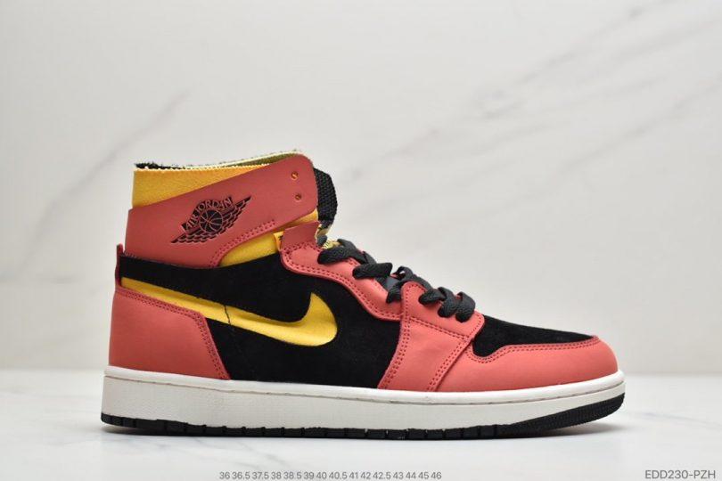 Zoom, Jordan, Air Jordan 1 Zoom Comfort, Air Jordan 1 Zoom, Air Jordan 1, Air Jordan