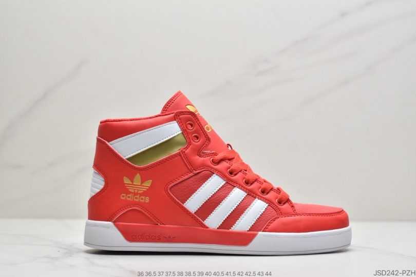 板鞋, Hard Court Hi