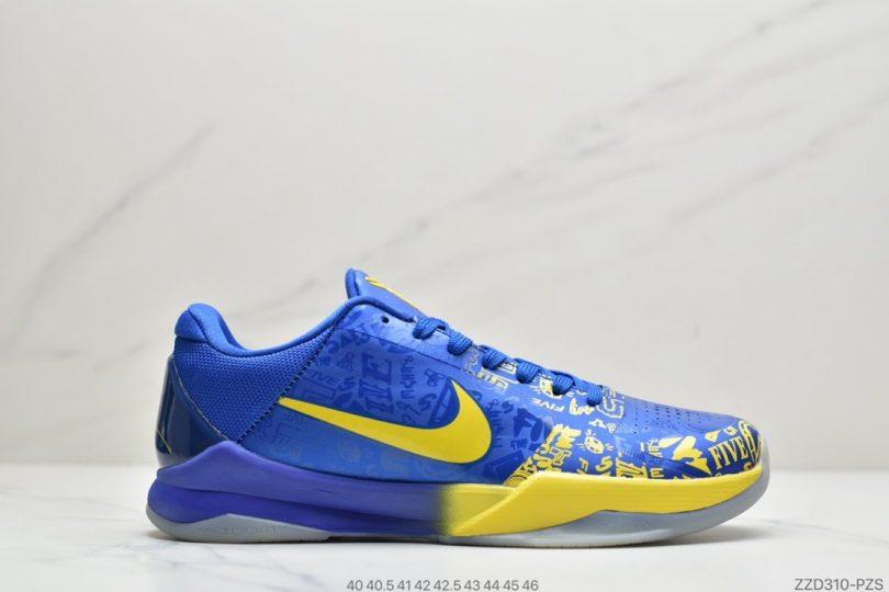 篮球鞋, 科比5, NIKE, Kobe 5