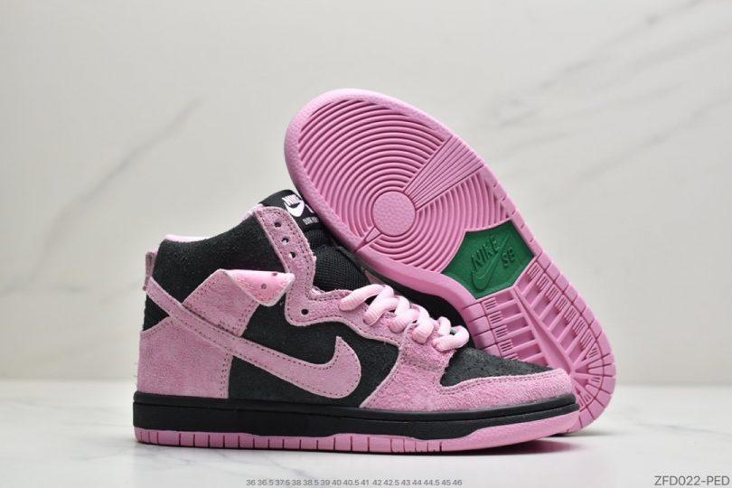 高帮, 板鞋, 扣篮系列, Nike SB Dunk, Nike SB, Dunk High, Dunk