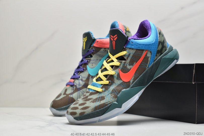 篮球鞋, 科比7代, 科比7, 文化篮球鞋, Zoom, visibility Cloak, KOBE VII, Kobe