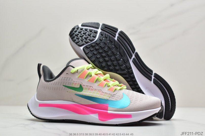 飞马37, 跑鞋, 登月37, Zoom, Pegasus 37, Pegasus, Nike Air Zoom Pegasus 37, Nike Air Zoom Pegasus, Air Zoom