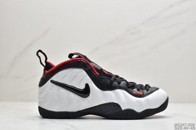 篮球鞋, 文化篮球鞋, 喷泡, 哈达威, FOAMPOSITE PRO
