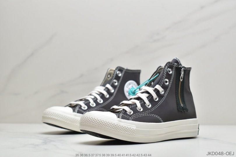 板鞋, 变色龙, 匡威, All-Star