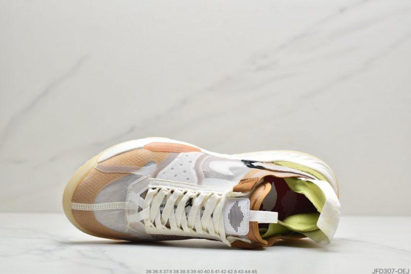 跑鞋, 慢跑鞋, Vachetta Tan, React, Jordan