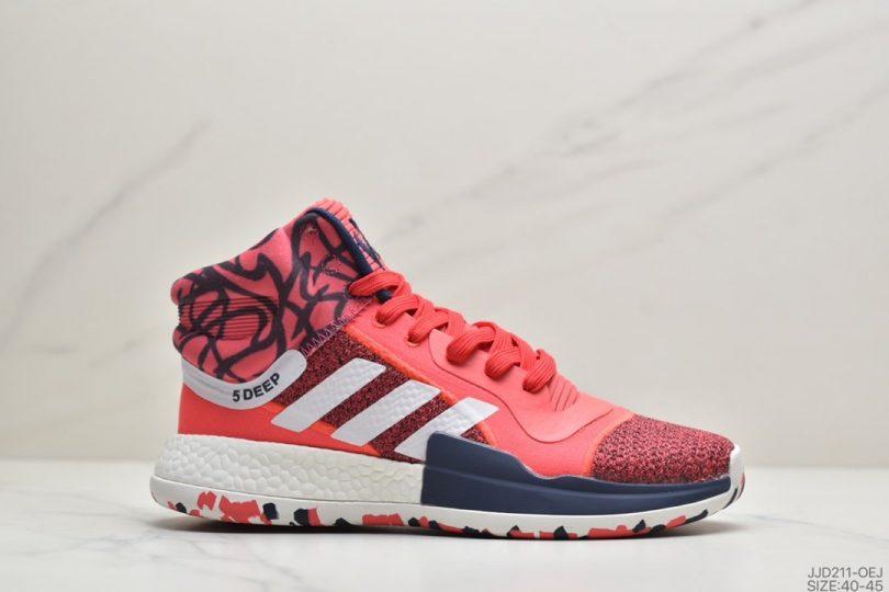 篮球鞋, 爆米花, Boost, Basket, Adidas