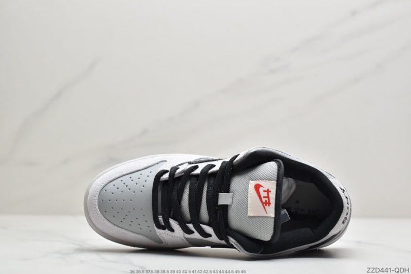 联名, 板鞋, 扣篮系列, Zoom Air, Zoom, Nike Dunk, Dunk