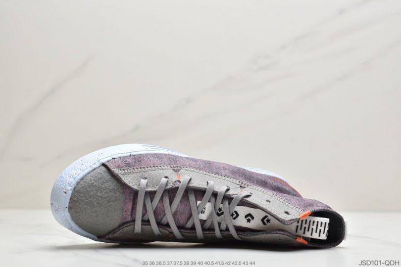 高帮, 运动板鞋, 板鞋, ZoomX, Zoom, Converse Chuck Taylor, Converse