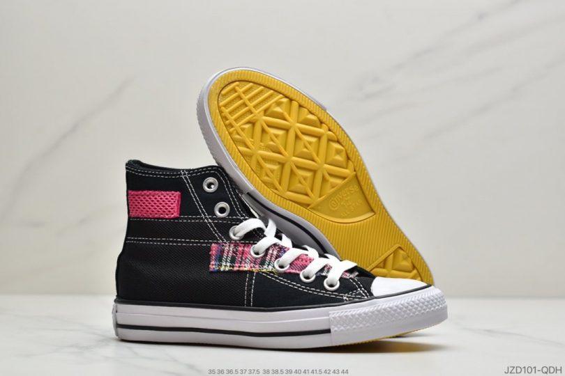 帆布鞋, 匡威