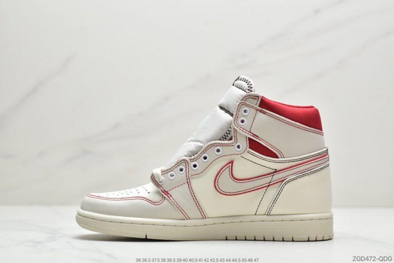 篮球鞋, 兔八哥, Phantom, Jordan, Aj1, Air Jordan 1, Air Jordan