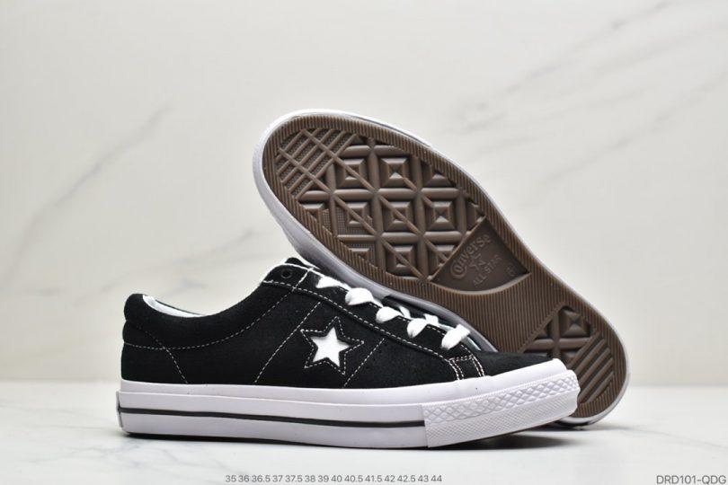 硫化板鞋, 板鞋, 匡威, 一星, Converse