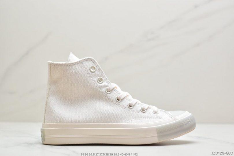 匡威, Converse