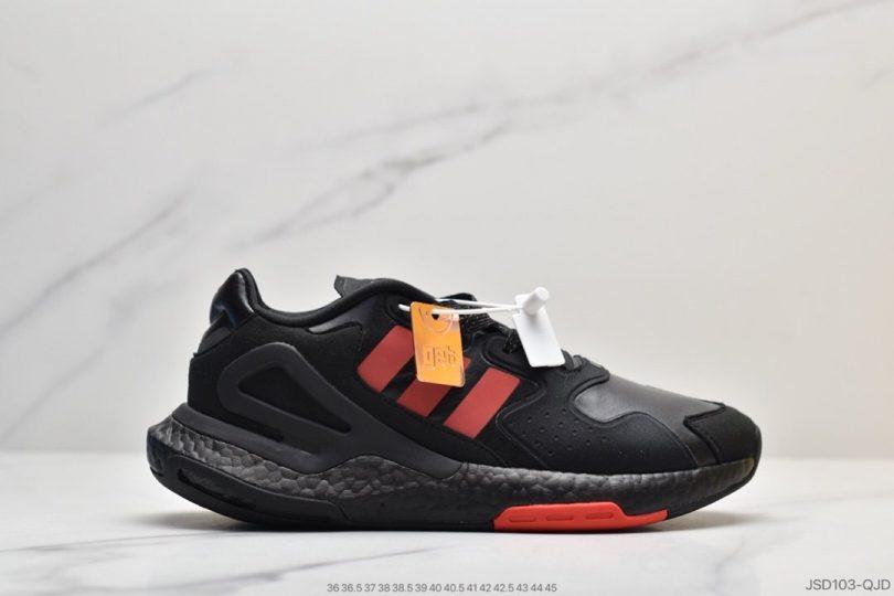 运动跑鞋, 跑鞋, 跑步鞋, 爆米花, Boost, Adidas