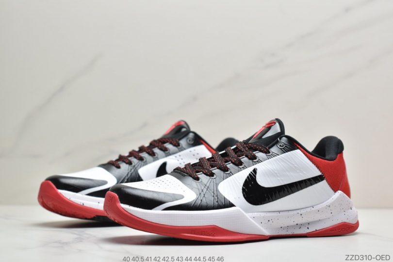 篮球鞋, 文化篮球鞋, Zoom, ZK5, Turbo, Kobe V, Kobe, Big Stage Away