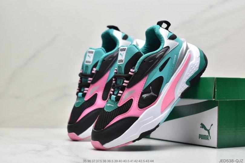 跑鞋, 慢跑鞋, Puma