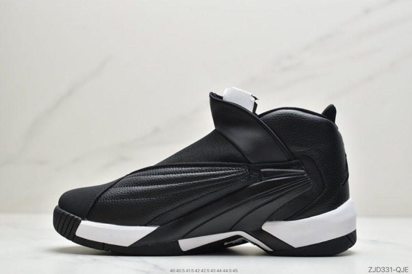 篮球鞋, 文化篮球鞋, White Black, Jumpman, Jordan Brand, Jordan, Black, Air Jordan