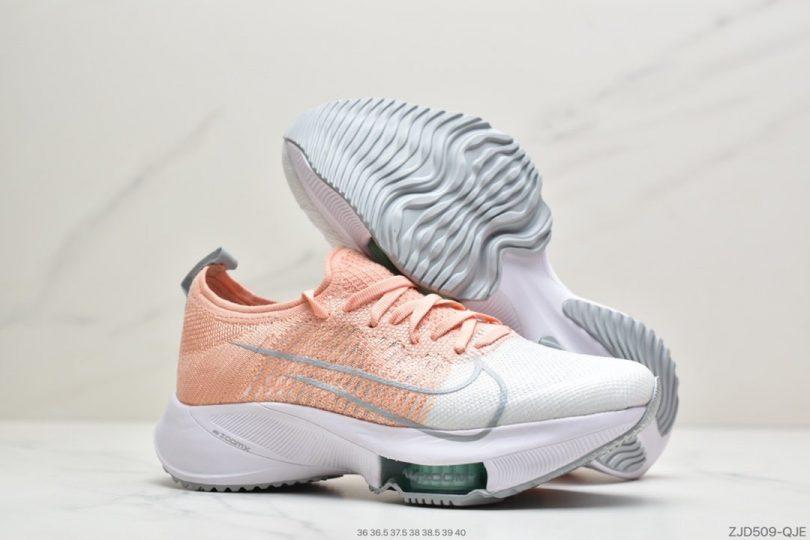 马拉松, 跑鞋, 慢跑鞋, ZoomX, Zoom, Nike Air Zoom Alphafly NEXT%, Nike Air, Alphafly NEXT%