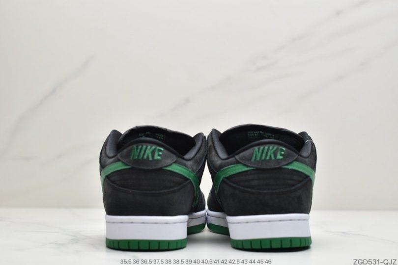 板鞋, Dunk