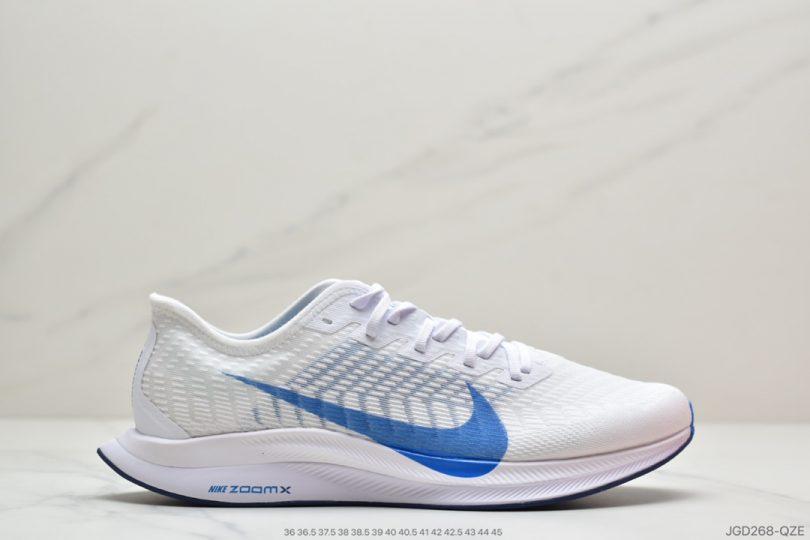 跑鞋, Zoom Pegasus Turbo 2, Zoom Pegasus Turbo, Zoom, Turbo, Pegasus Turbo, Pegasus, Nike Zoom Pegasus Turbo