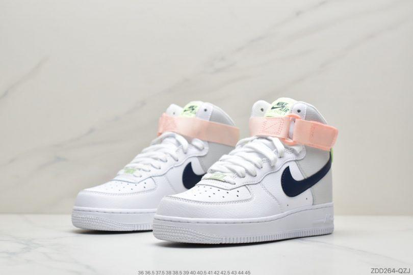 运动板鞋, 空军一号, 梦巴黎, 板鞋, Nike Air Force 1, Nike Air, Air Force 1