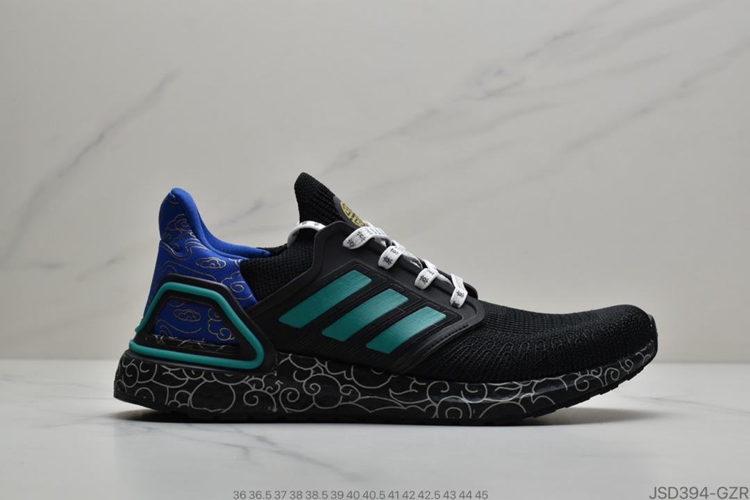 跑鞋, 爆米花, Ultra Boost, Primeknit, Boost, Adidas Ultra Boost 2.0, Adidas Ultra Boost, Adidas