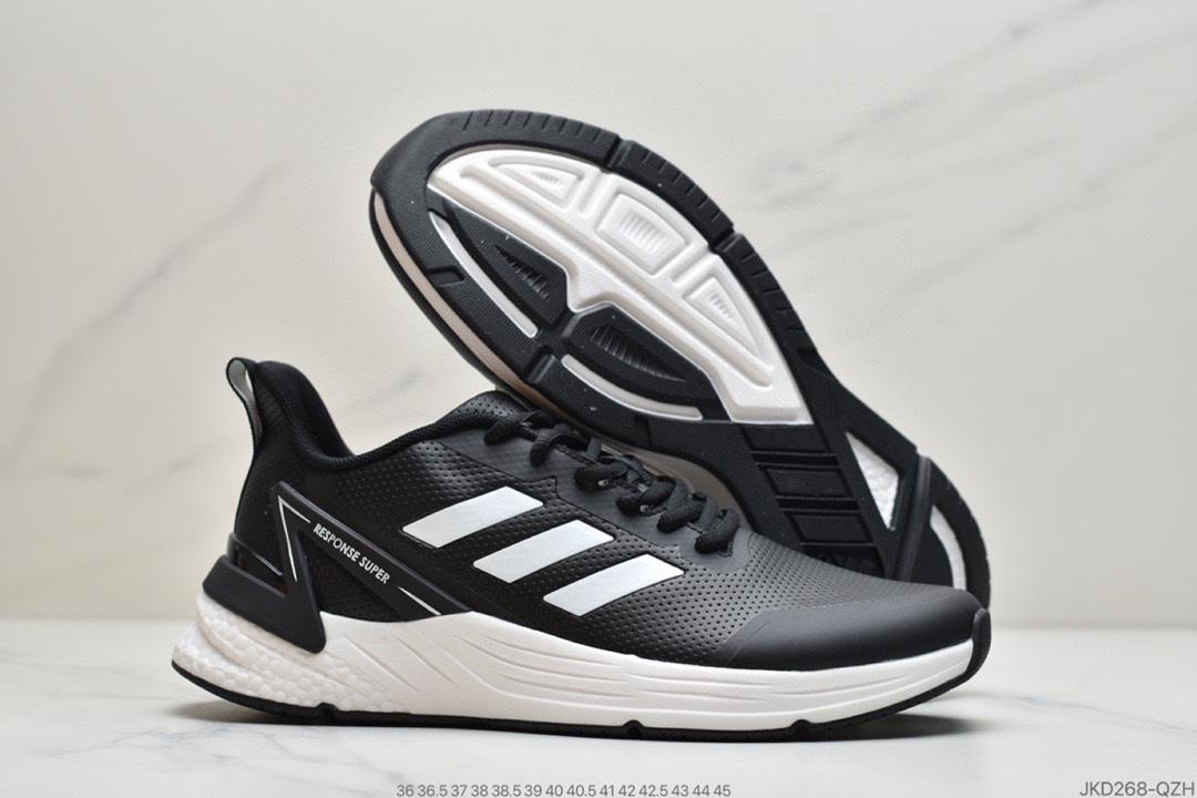 跑鞋, Adidas