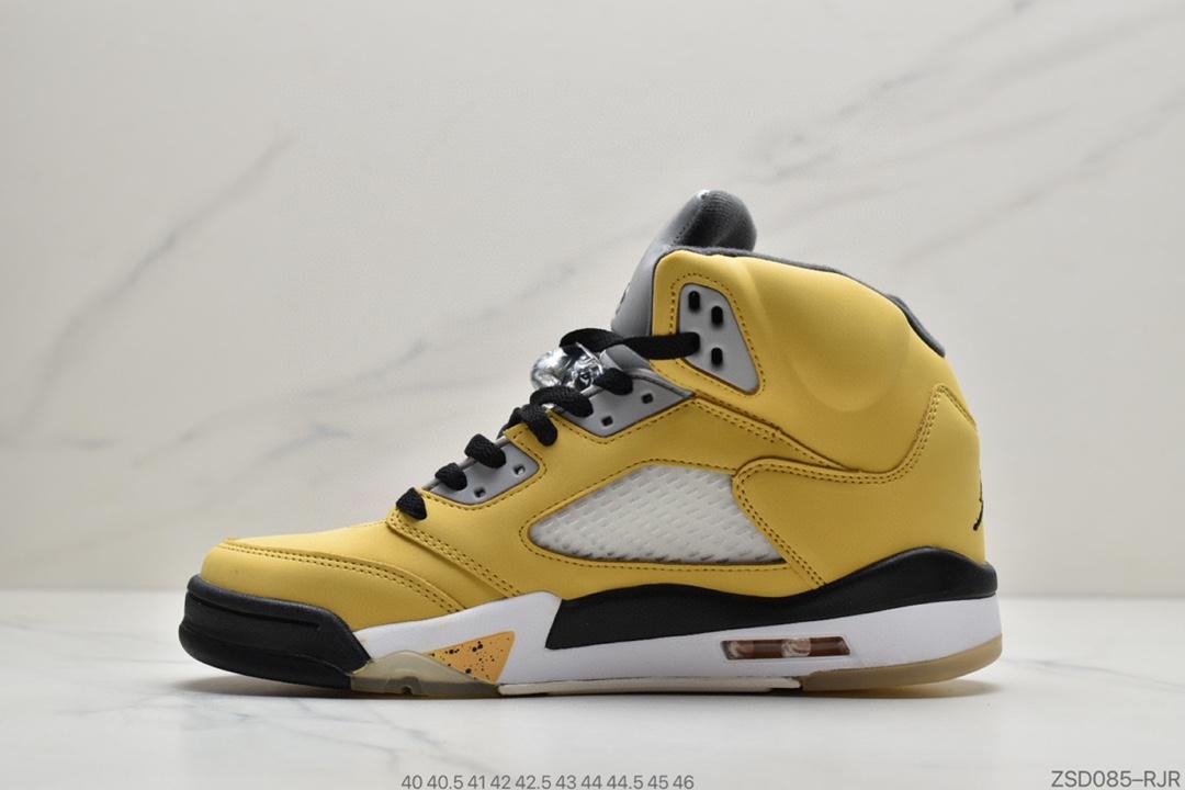 Tokyo 23, Jordan 5, Jordan, Air Jordan 5, Air Jordan
