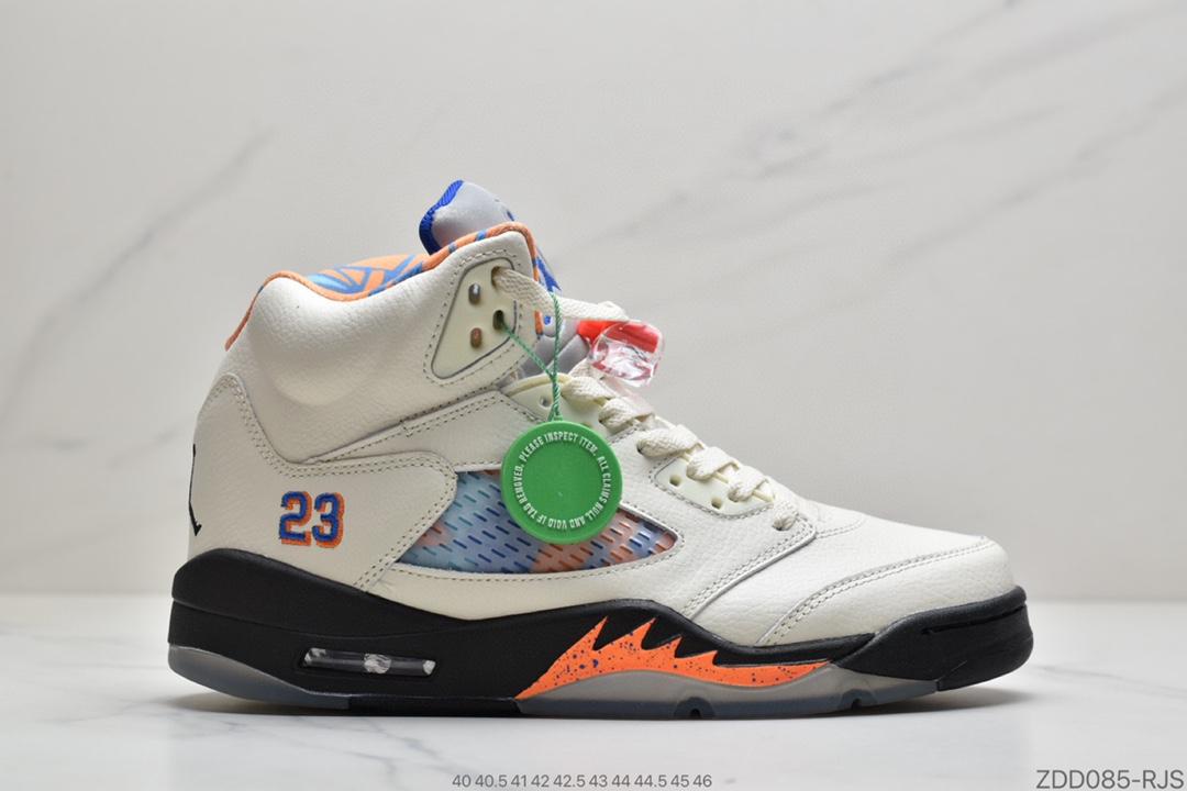 史密斯, Jordan 5, Jordan, AJ5, Air Jordan 5 Retro, Air Jordan 5, Air Jordan