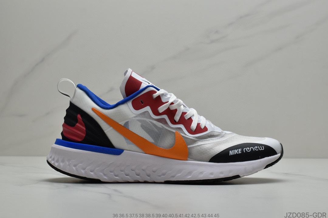 跑步鞋, React Flyknit 2, React, Nike Epic React Flyknit 2, Flyknit, Epic React Flyknit 2, Epic React Flyknit
