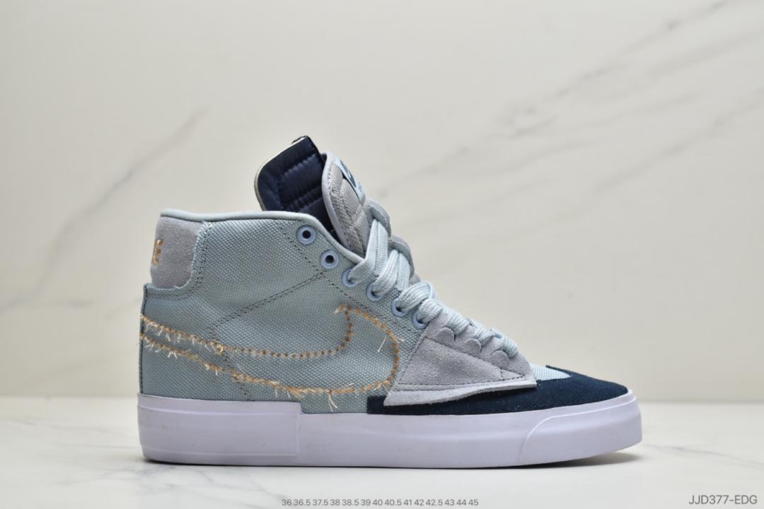 解构, 板鞋, 开拓者, Zoom, Nike SB, Hack Pack, Blazer Mid Edge, Blazer Mid, Blazer