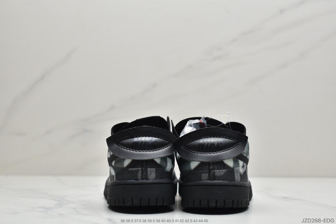 联名, 板鞋, 休闲板鞋, Nike SB