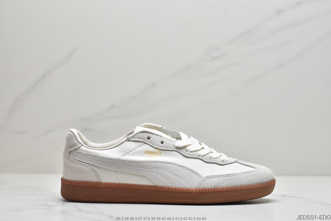板鞋, 休闲鞋, 休闲板鞋
