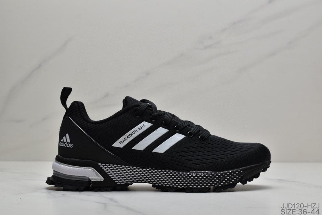马拉松, 跑鞋, 贾卡, 联名, Aerobounce ST M, Adidas