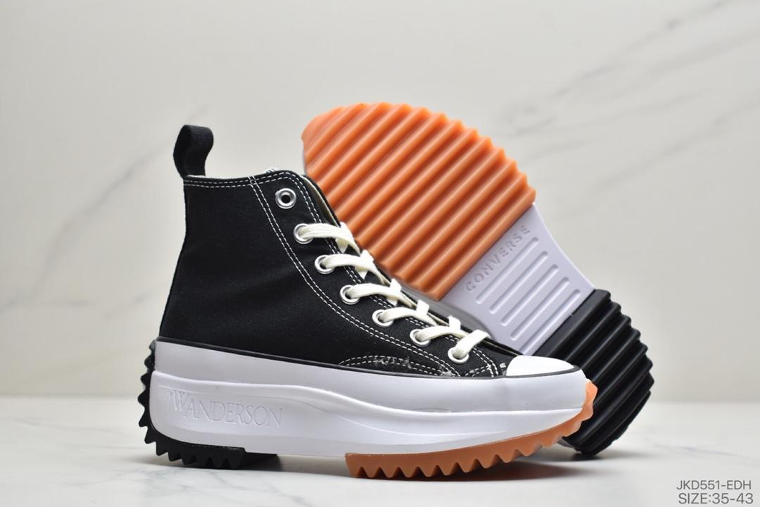 运动鞋, 匡威, Converse, chuck Run Star Hike Hi, Black White Gum, Black