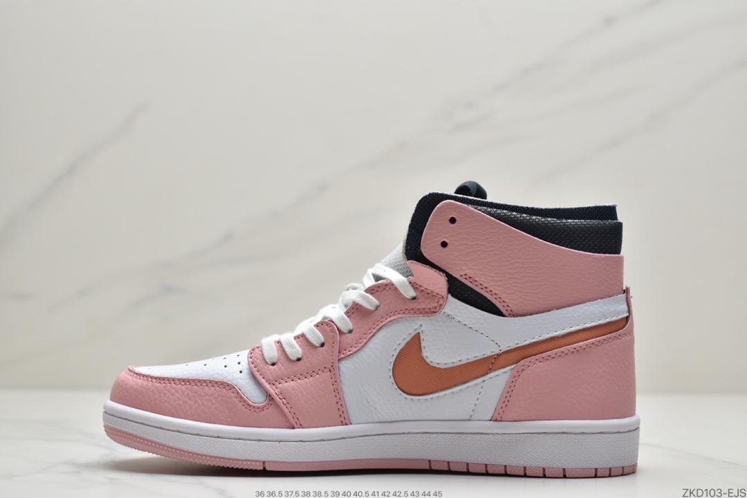 高帮, 解构, 篮球鞋, 樱花粉情人节, 情人节, 乔丹篮球鞋, Zoom, Swoosh, Jordan, Air Jordan 1 High Zoom, Air Jordan 1, Air Jordan