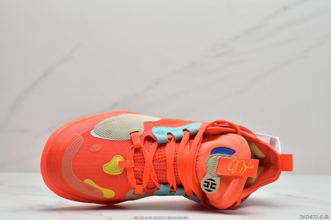篮球鞋, 实战篮球鞋, 哈登5代, Vol.5, James Harden, James, Harden, Adidas
