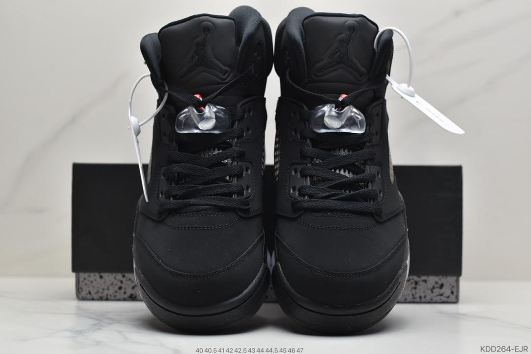 篮球鞋, 文化篮球鞋, PSG, Jordan 5, Jordan, AJ5, Air Jordan 5 Retro, Air Jordan 5, Air Jordan, 3M反光
