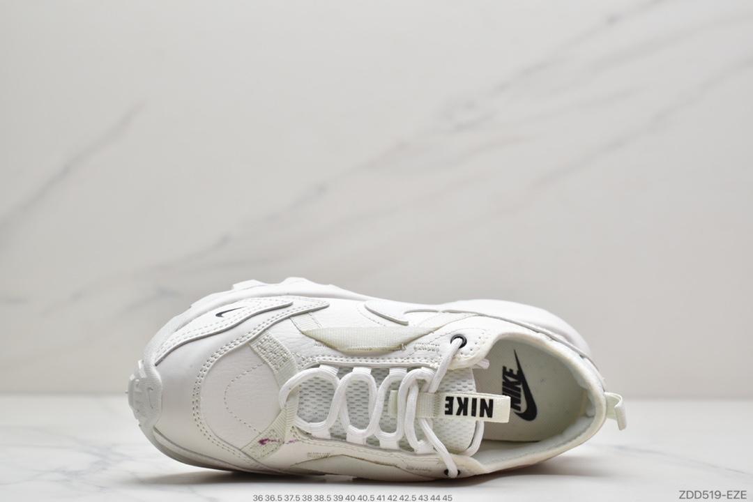 老爹鞋, TC 7900