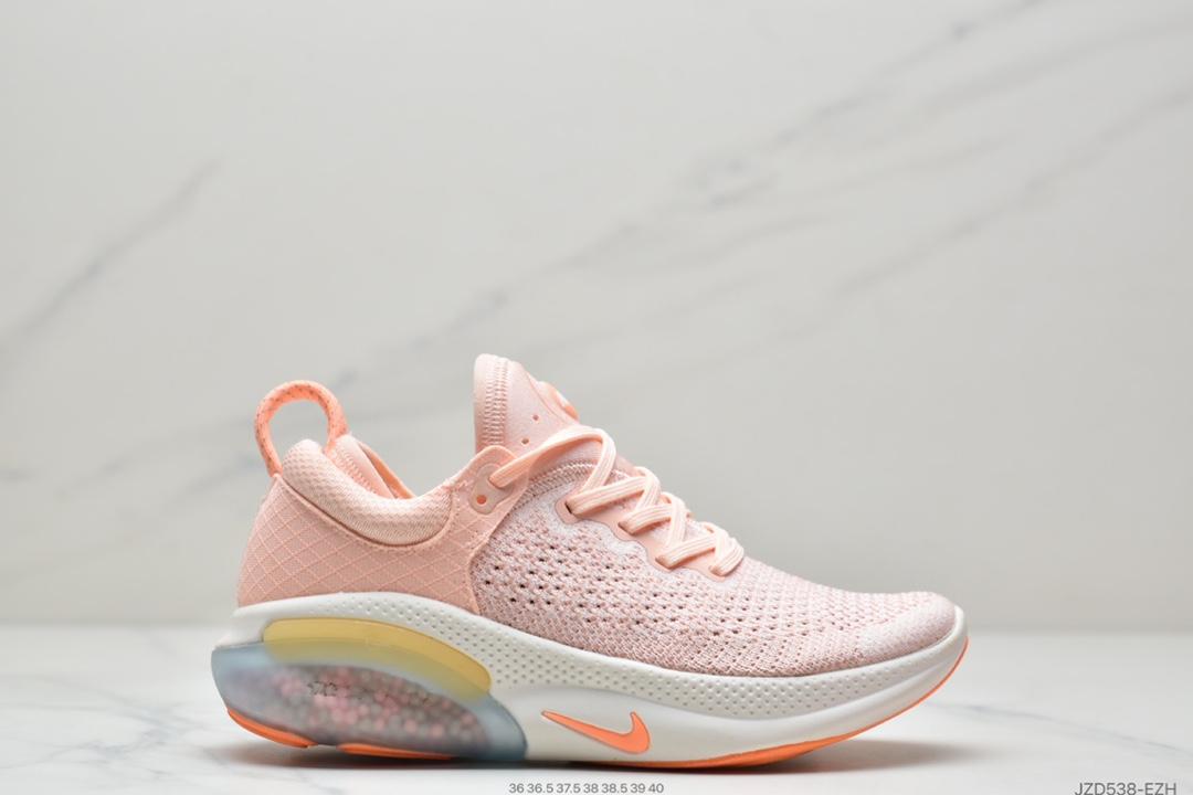 跑鞋, 跑步鞋, 爆米花, Nike Joyride Run Flyknit, NIKE, Joyride, Flyknit